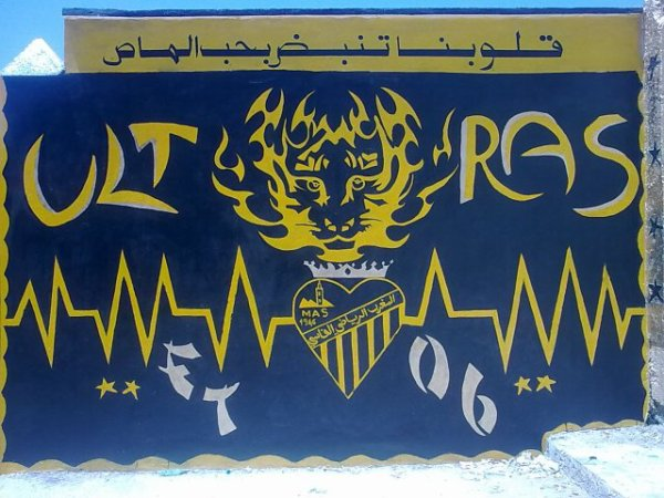 ultras fatal tigers2006