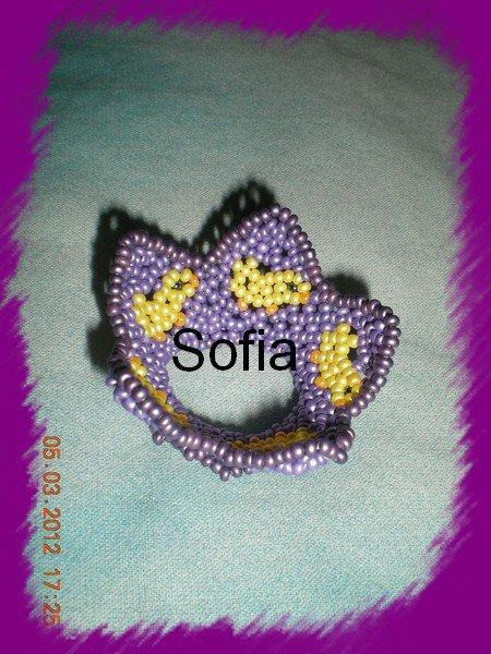 Coquetier violet