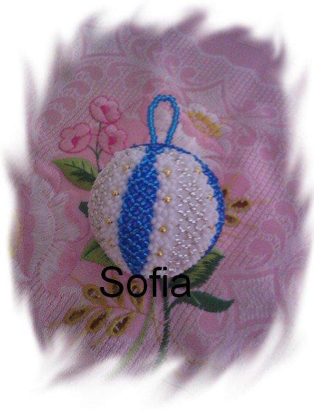 Boule 5 cm