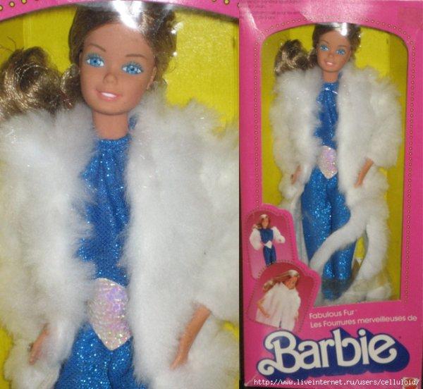 Je recherche la cienture de Barbie Fabulous Fur 1986