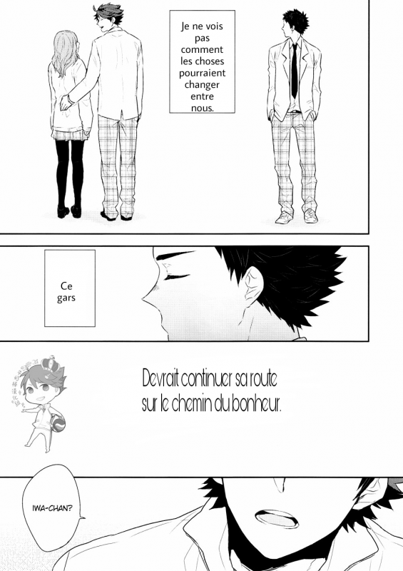 Haikyuu! OikawaxIwaizumi (2)