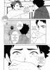 Haikyuu! OikawaxIwaizumi (3)