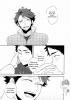 Haikyuu! OikawaxIwaizumi (4)