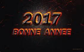 BONNE ANNEE 2017  A TOUS