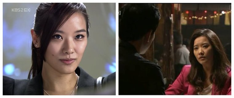5# Secret Agent Miss Oh