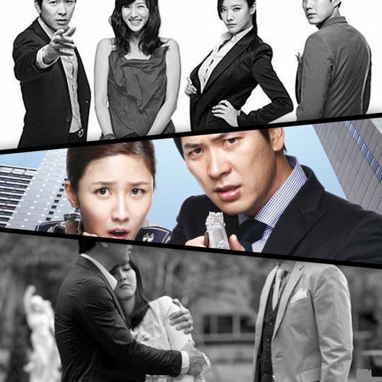 5# Secret Agent Miss Oh