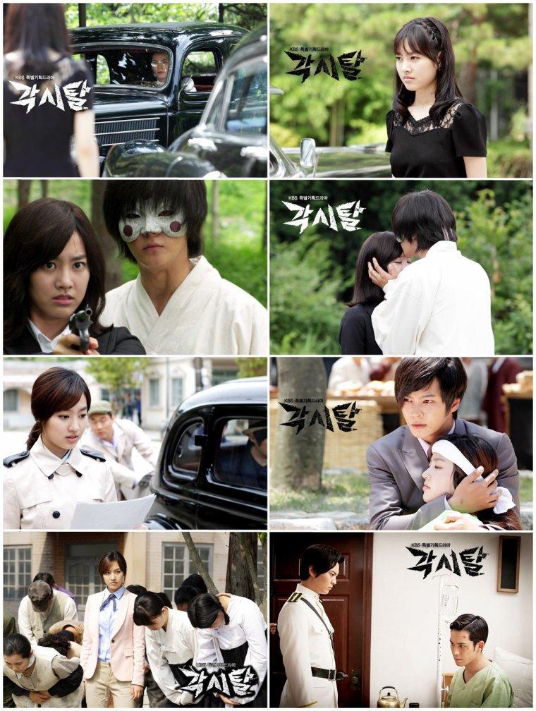 46# Bridal Mask