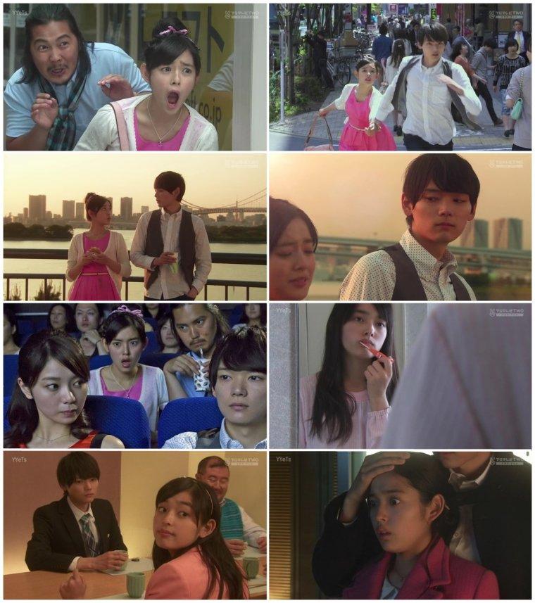 55# Itazura Na Kiss : Love In Tokyo