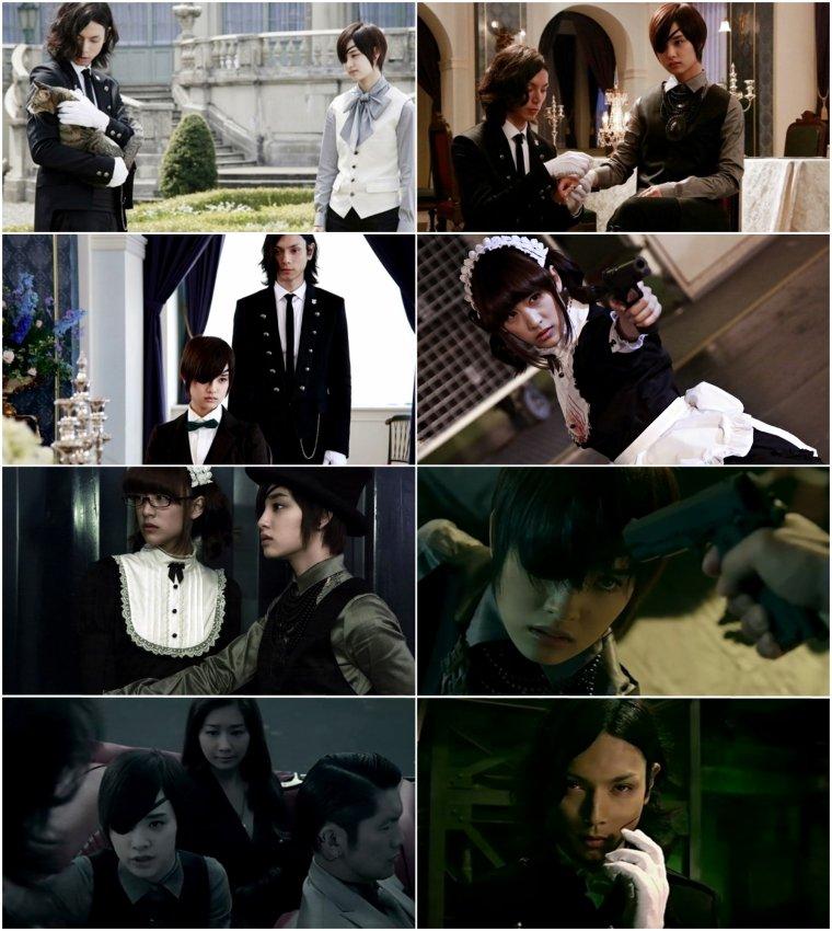 78# Black Butler - Kuro Shitsuji