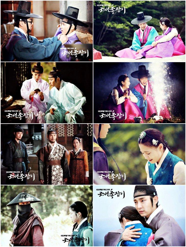 81# The Joseon Gunman