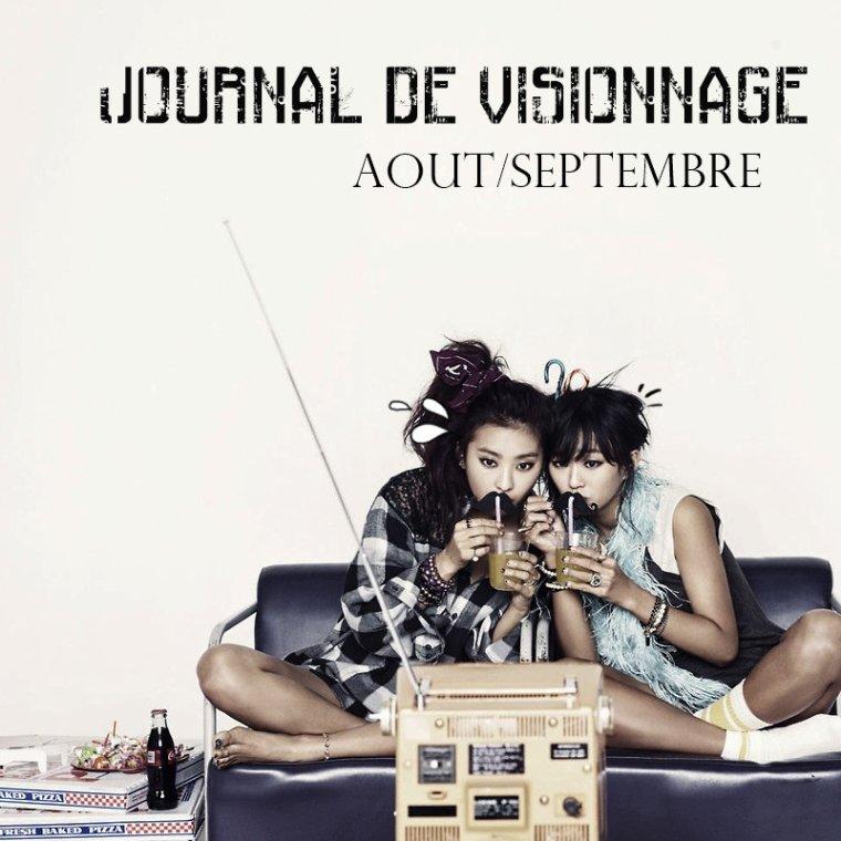 Journal de visionnage - Août/Septembre 2014