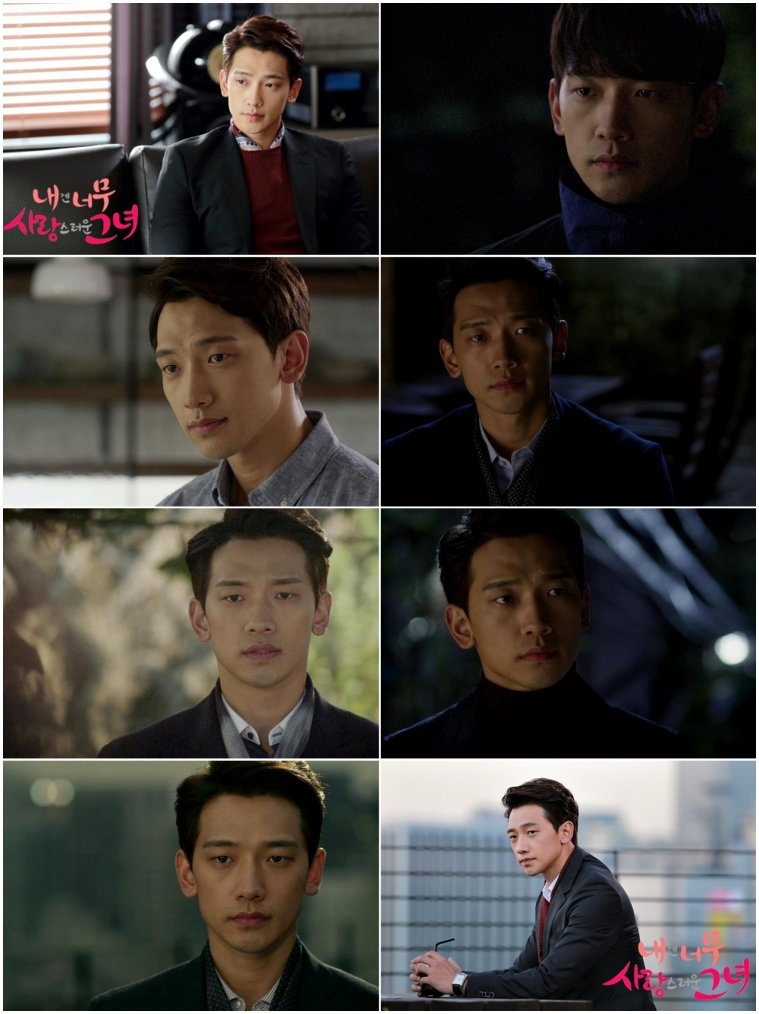 88# My Lovely Girl