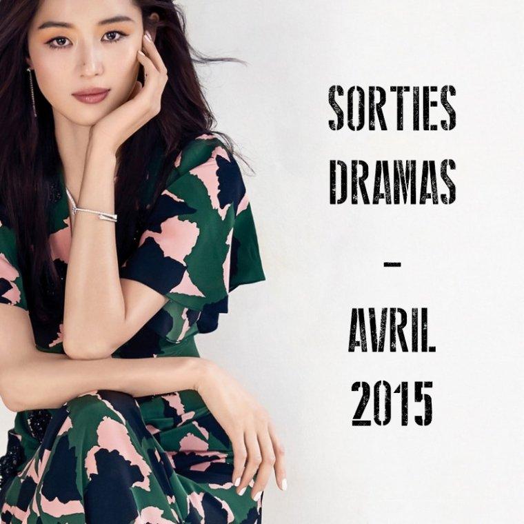 Sorties Dramas - Avril 2015