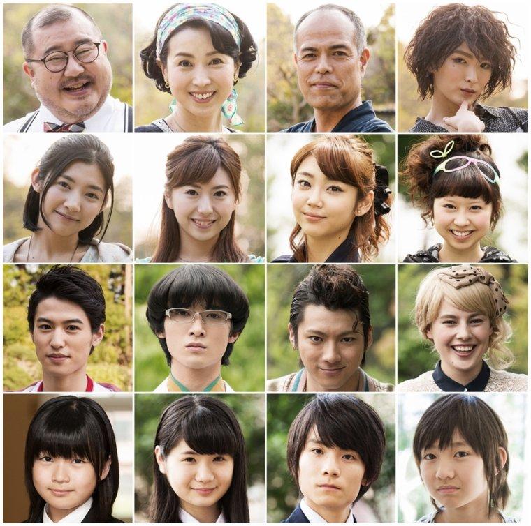 95# Itazura Na Kiss : Love In Tokyo 2