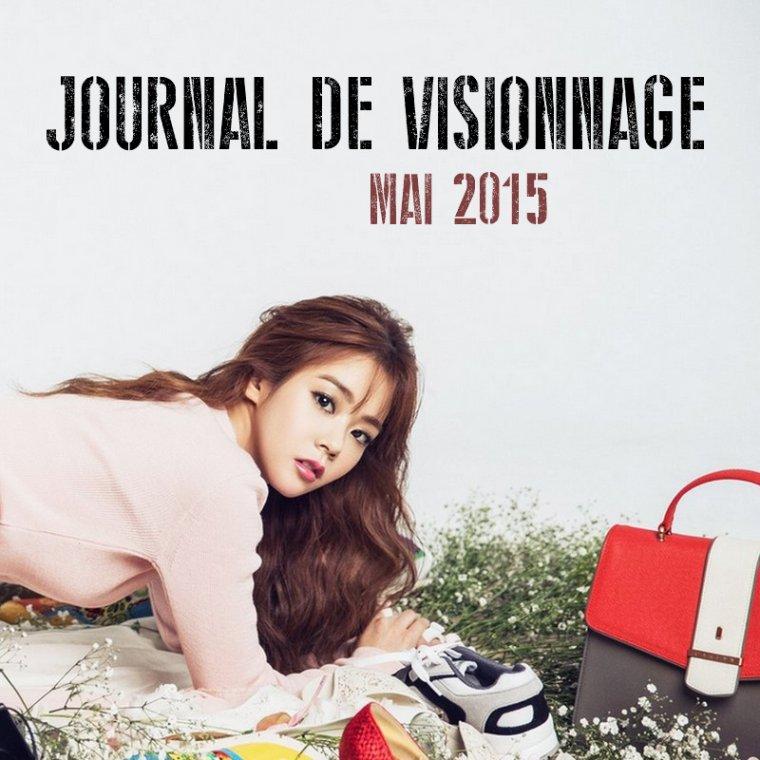 Journal de Visionnage - Mai 2015
