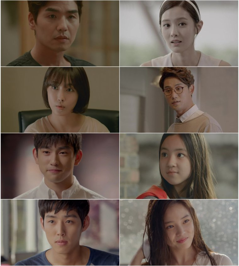 102# My Love, Eun Dong