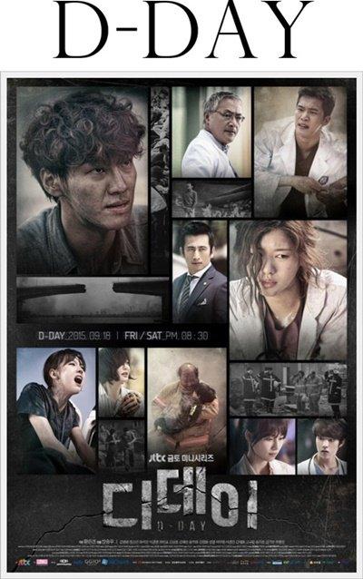 Sorties Dramas - Septembre 2015