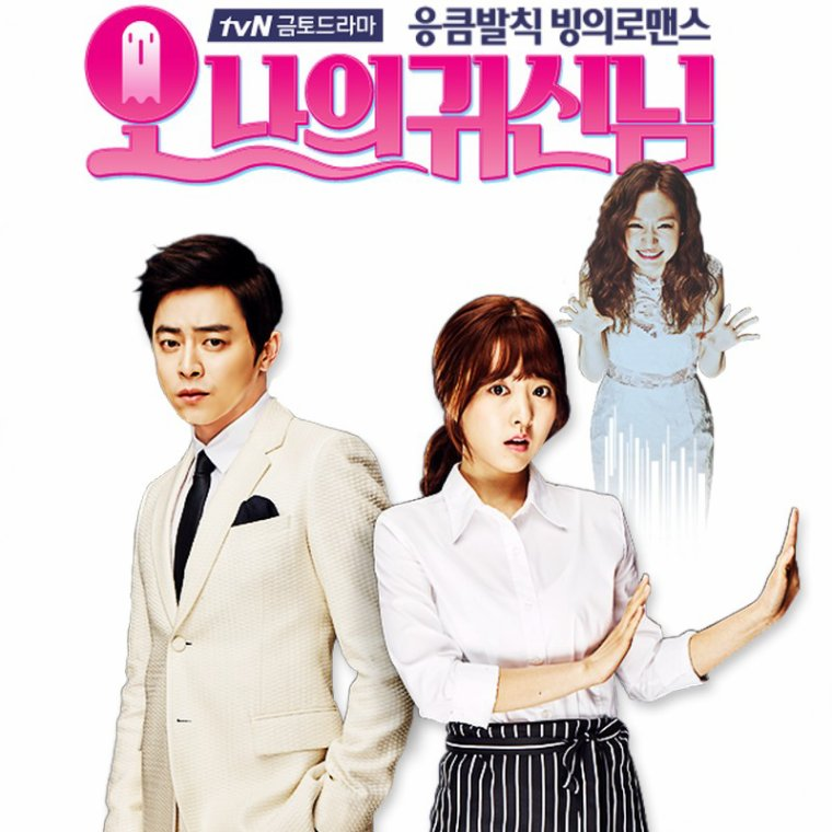 105# Oh My Ghost