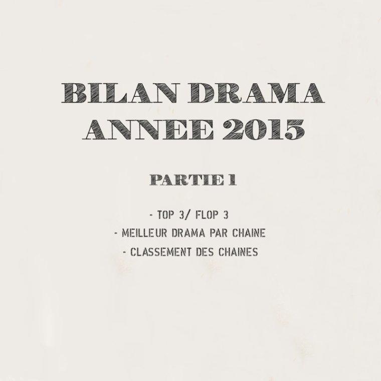 Bilan Drama #1 - Année 2015