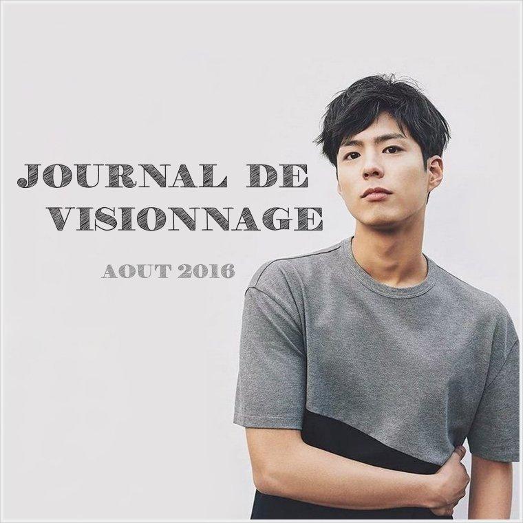 Journal de Visionnage - Août 2016