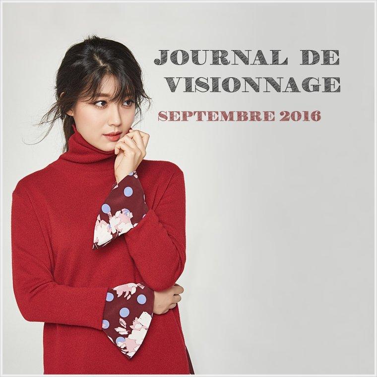 Journal de Visionnage - Septembre 2016