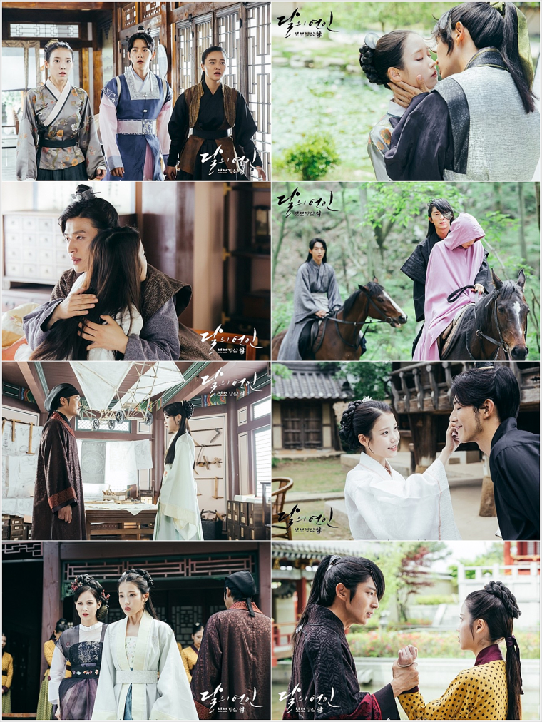 122# Moon Lovers : Scarlet Heart Ryeo