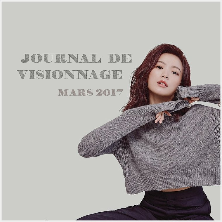 Journal de Visionnage - Mars 2017