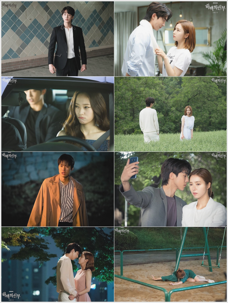 132# Bride Of The Water God