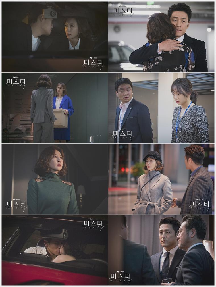 jtbc Dating seul SEO Kang Joon eng sub