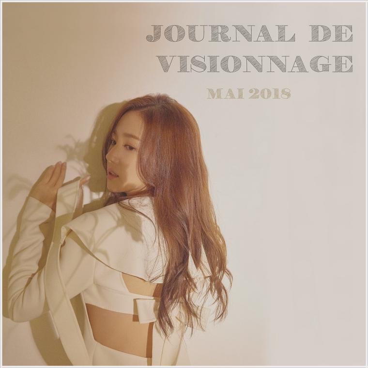 Journal de Visionnage - Mai 2018