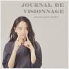 Journal de Visionnage - Juillet 2018