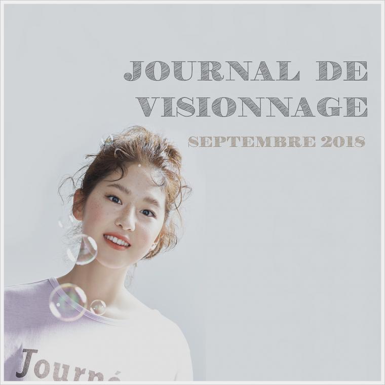Journal de Visionnage - Septembre 2018