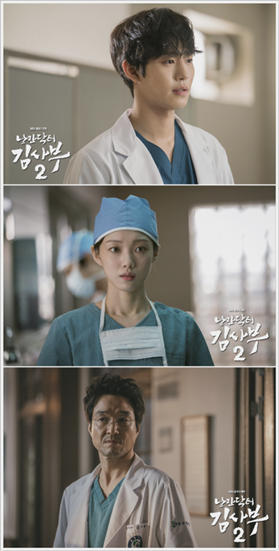 163# Romantic Doctor, Teacher Kim 2