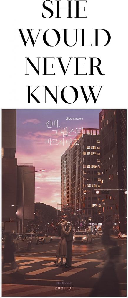 Journal de Visionnage - Décembre / Janvier
