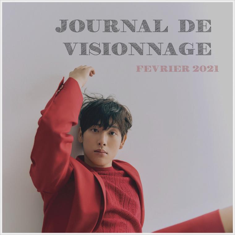 Journal de Visionnage - Février 2021
