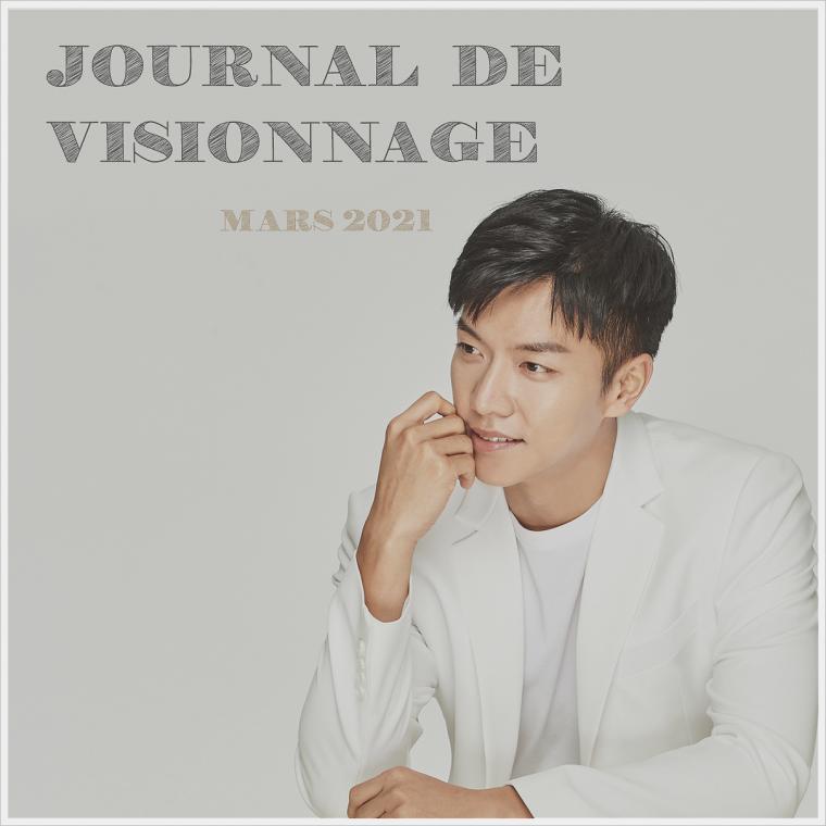 Journal de Visionnage - Mars 2021