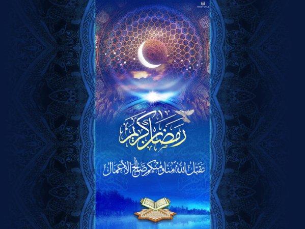احلى رمضان