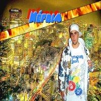 Néfrim - Une souffrance indéscriptible (2010)