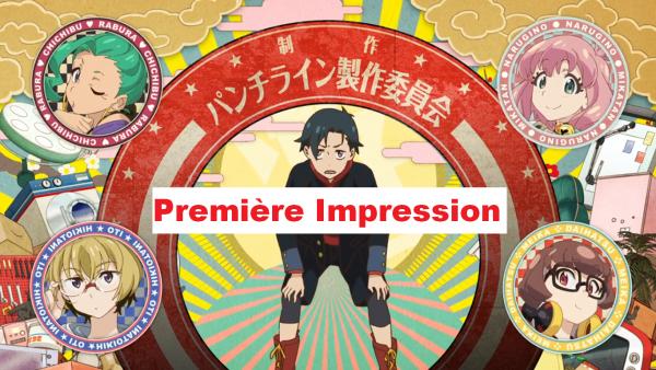 Première Impression: Punchline! & Rokka no Yuusha