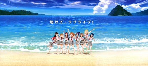 Love Live Sunshine... les pieds dans l'eau!