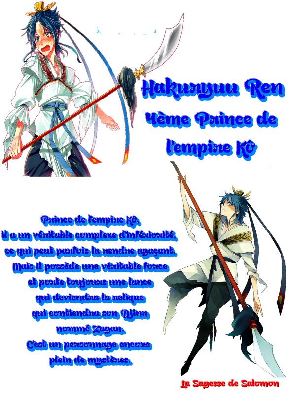 Hakuryuu Ren