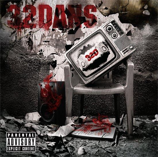 32Dans Compilation
