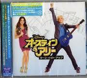 CD d'Austin et Ally en japonais !