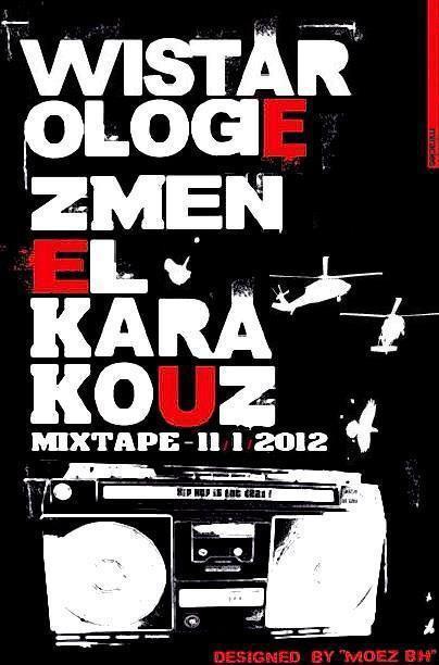 Wistarologie / Wistar - Zmen el karakouze (2012)