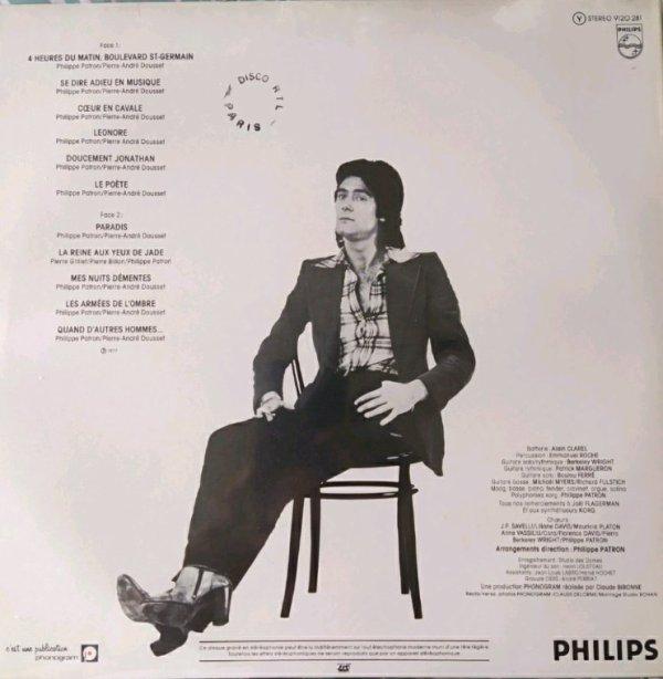 33 tours 'Paradis' (1977) de Philippe Patron