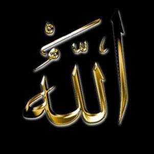 N'est ce point par le rappel d'Allah que les coeurs s'apaisent ?