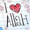 la-femme-en-islam