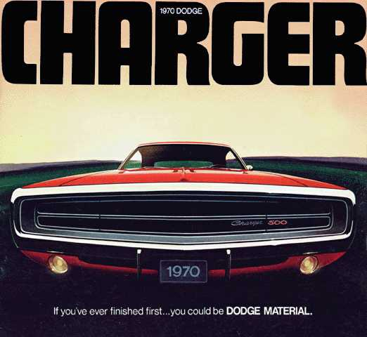 La Dodge Charger une voiture qui en a sous le capot !!!