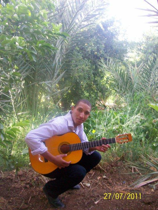 cmoi en guitar mdr