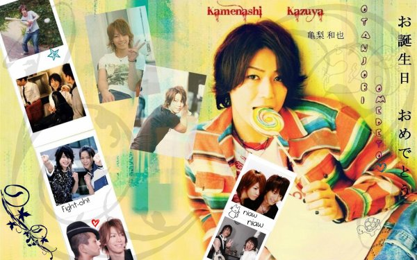 Happy Birthday to you ♪